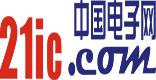 21icZ中国电子网